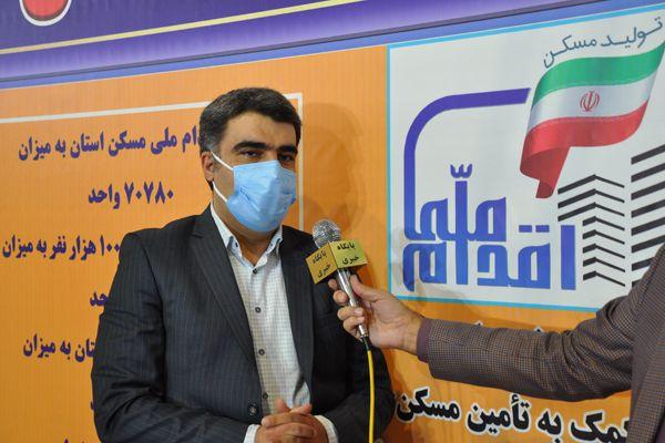 معاون مسکن و ساختمان اداره کل راه و شهرسازی استان اصفهان اعلام کرد: