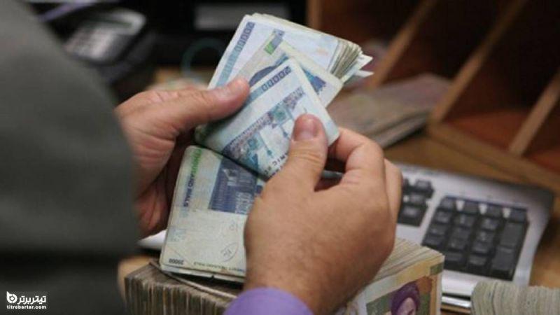 شرایط ثبت نام برای وام ۱۰ میلیونی زوجهای نابارور در 19 تیر 1400
