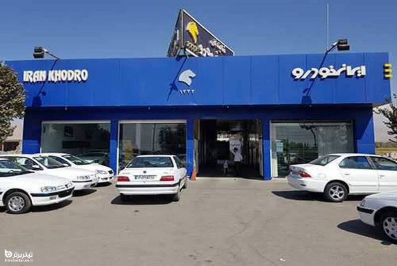 شرایط پیش فروش ایران خودرو در 19 مهر 1400