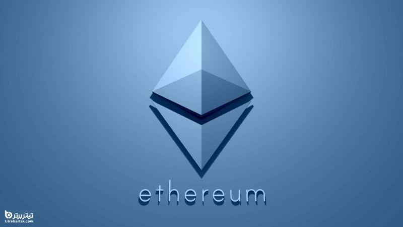 عقبگرد اتریوم از قله 4 هزار دلاری+ پیشبینی آینده اتریوم