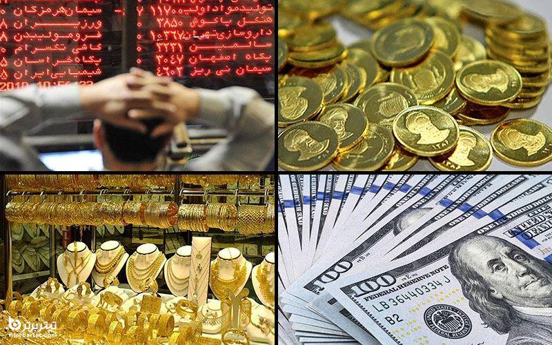 واکنش بازارهای مالی به مناظرههای انتخاباتی