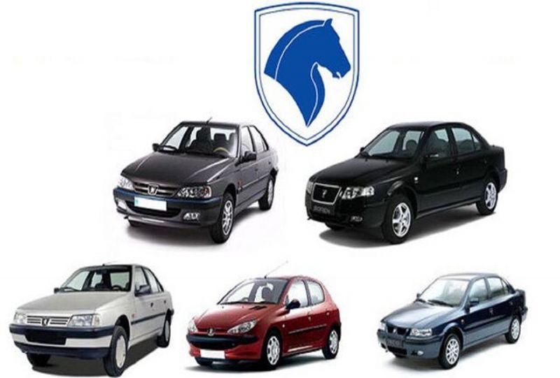 شرایط ثبت نام فروش فوقالعاده ایران خودرو در 21 شهریور 1400+ لینک ثبتنام