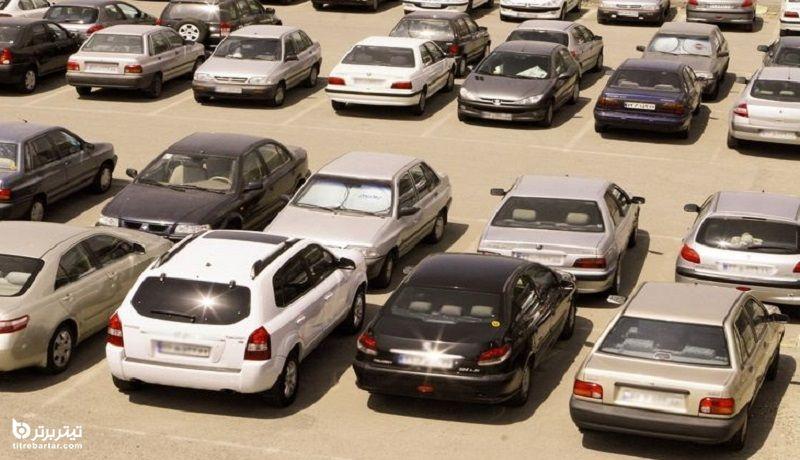 آخرین تغییرات قیمتگذاری خودرو در مهر 1400