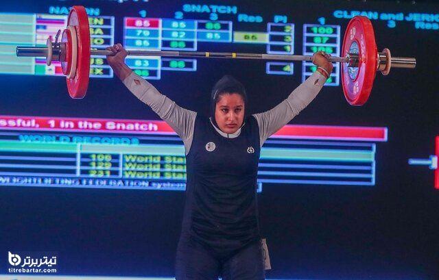نتایج مسابقات دختران ایرانی در وزنه برداری نوجوانان جهان 2021