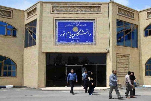 تمدید انتخاب واحد دانشجویان پیام نور در مهرماه 1400