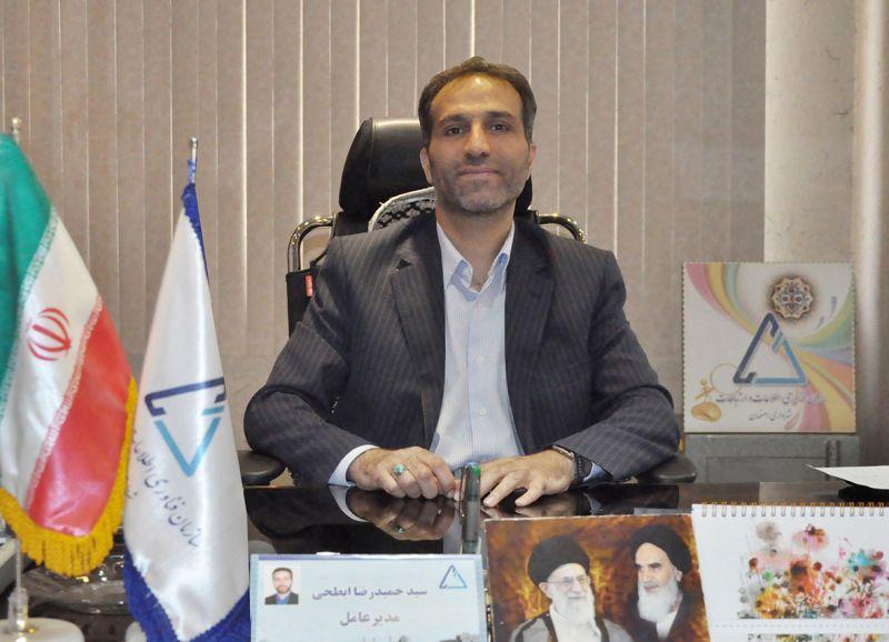 مدیرعامل سازمان فاوا شهرداری اصفهان خبر داد: