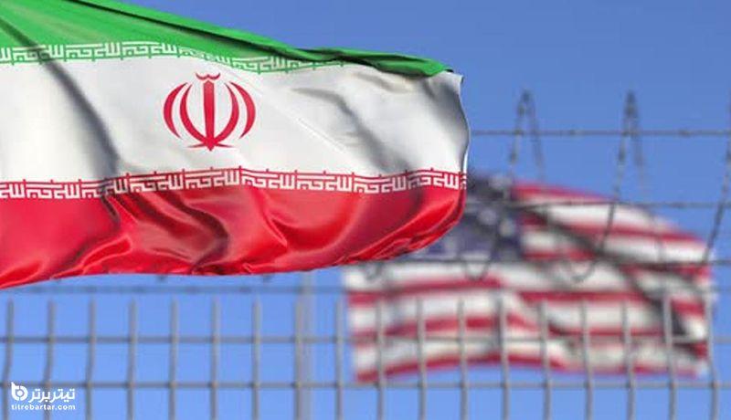 پیام جدید آمریکا برای برجام/ سرانجام مذاکرات وین چه می شود؟