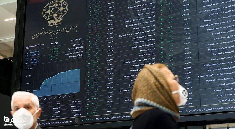 توییت حمایتی وزیر اقتصاد برای بورس در 21 مهر