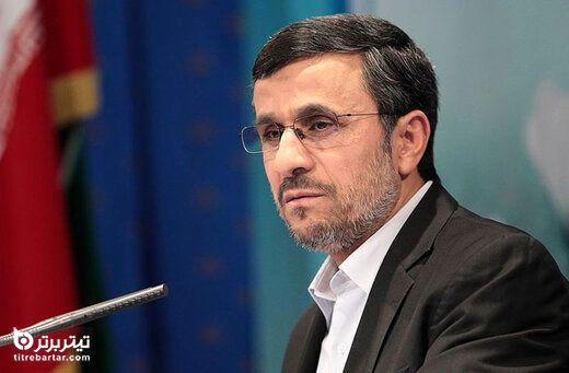 اولین صحبت های احمدی نژاد برای انتخابات 1400