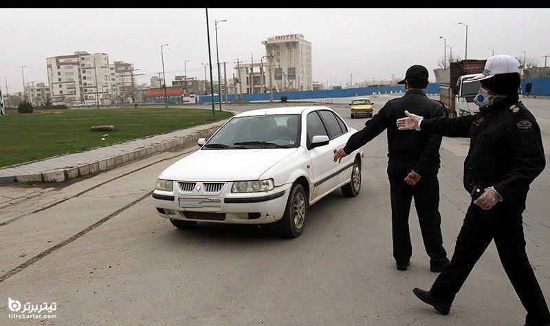 شرایط دریافت مجوز تردد بین استانی در 23 شهریور 1400