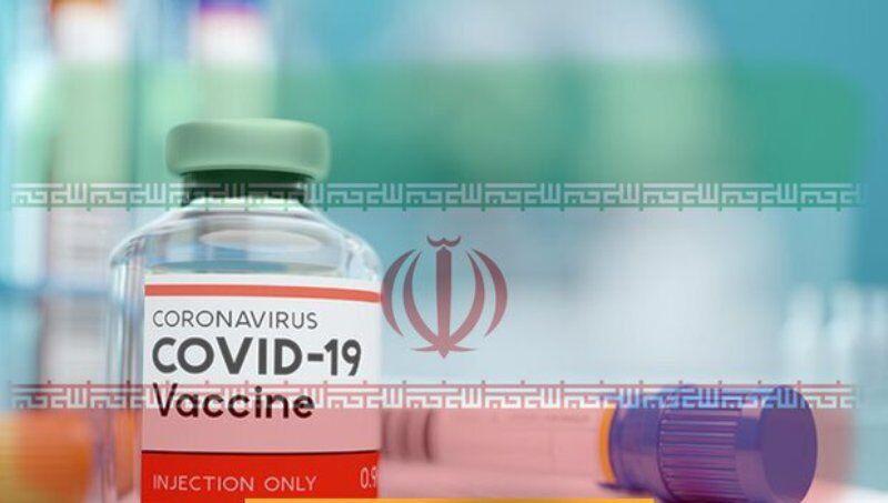 واکسن های کرونای ایران مجوز جهانی دارند یا خیر؟