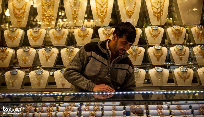پیش بینی قیمت طلا و سکه در 24 فروردین 1400
