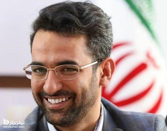 واکنش آذری جهرمی به باخت استقلال از الهلال+ عکس
