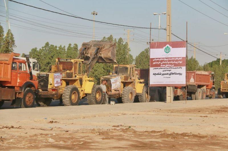 اجرای عملیات نخاله برداری و پاکسازی ١٠ روستای مسیر شلمچه