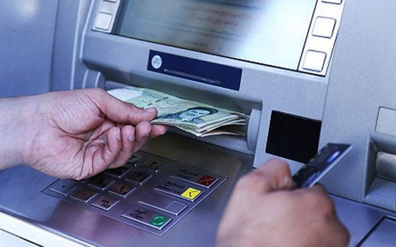 شرایط جدید گرفتن وام در بانک ملی چیست؟