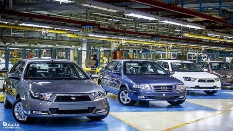 پیش بینی قیمت خودرو در هفته دوم مرداد 1400