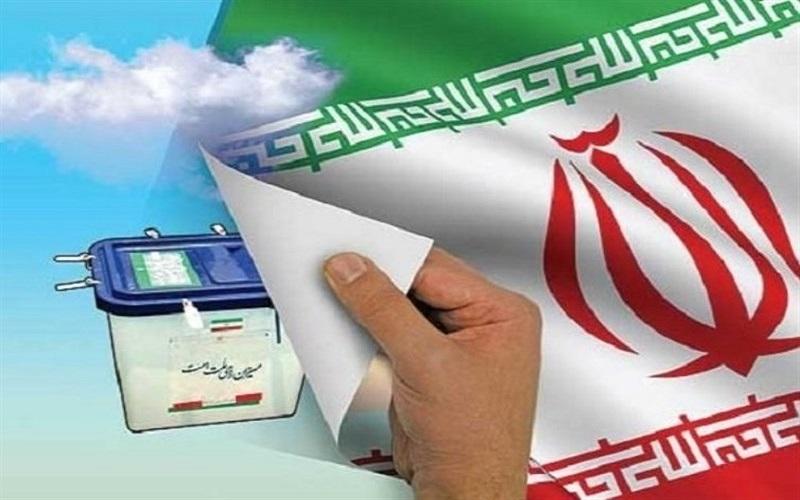 فراخوان گروهها و شخصیتهای سیاسی برای حضور در انتخابات