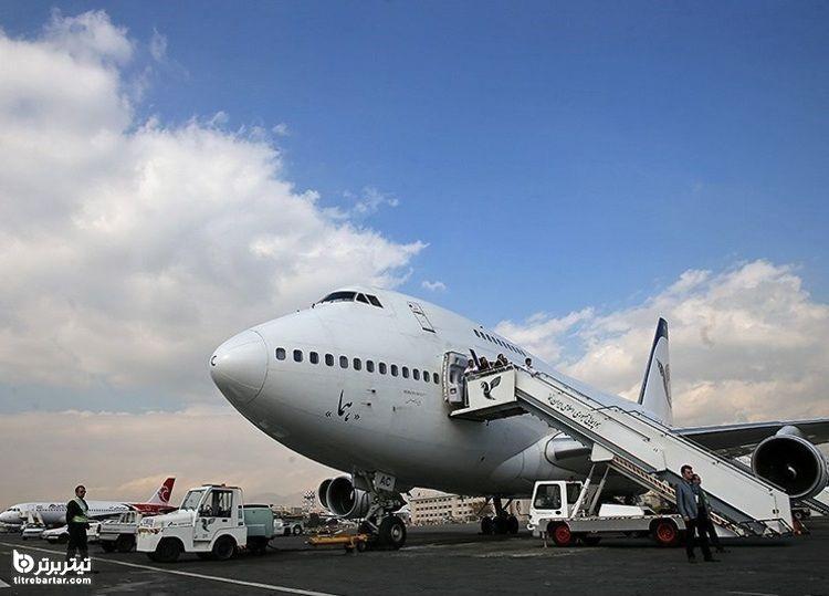 آخرین وضعیت محدودیت پروازهای خارجی در پایان خرداد 1400