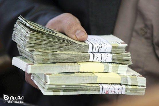 جزئیات افزایش حقوق کارمندان در تیر 1400
