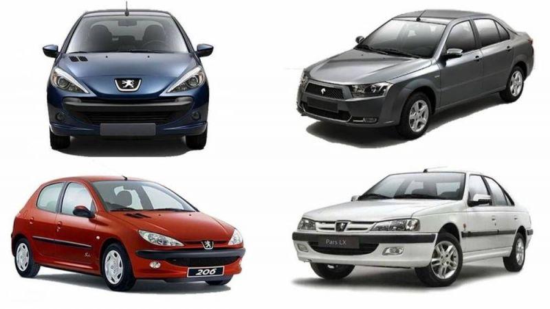 اعلام اسامی برندگان رزرو دوم فروش فوق العاده ایران خودرو