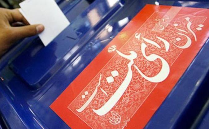 حضور گسترده مردم در شعب اخذ رای برای تثبیت جمهوریت