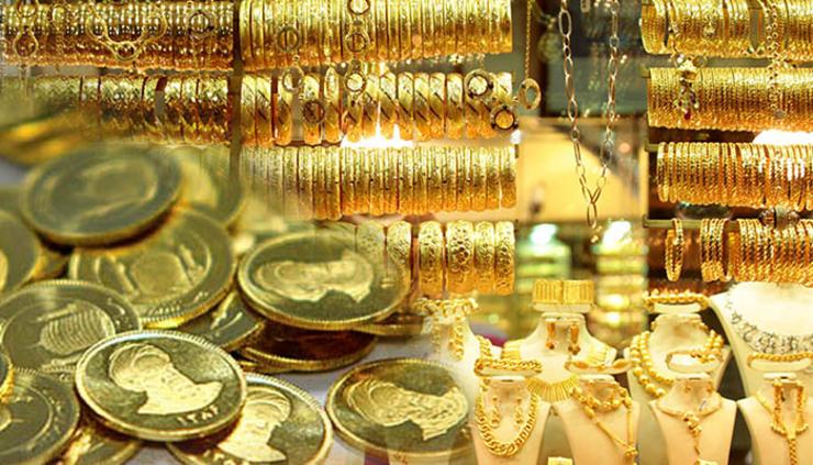 پیش بینی قیمت طلا و سکه در 29 خرداد 1400
