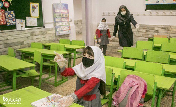 اعلام تزریق واکسن کرونا به معلمان در مرداد: