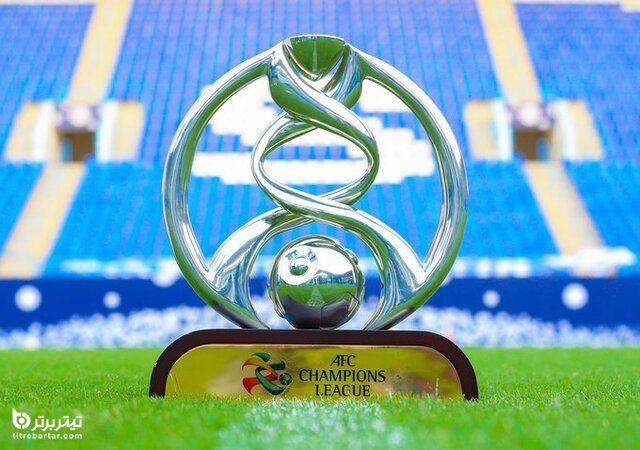 شرایط میزبانی رقابتهای لیگ قهرمانان آسیا 2021