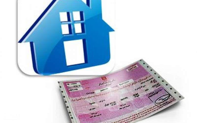 قیمت جدید اوراق مسکن در تیر 1400