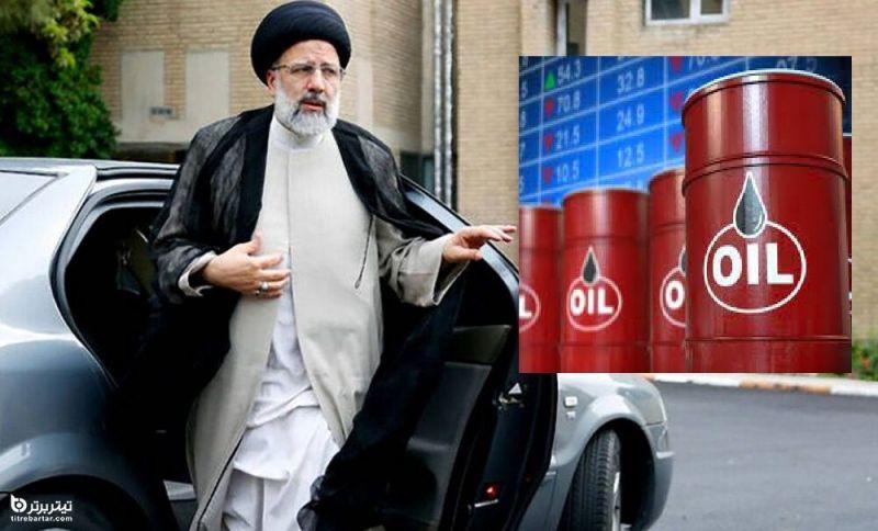پیش بینی قیمت نفت در دولت رئیسی