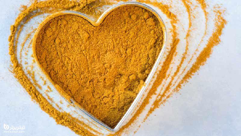 درمان گرفتگی رگ های قلب با زردچوبه