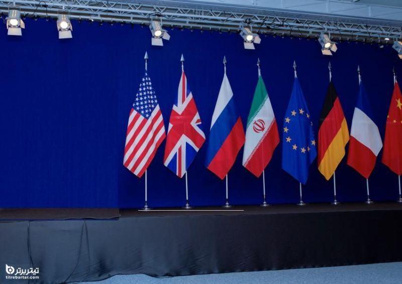 پیچیدگی مذاکرات در شورای امنیت: