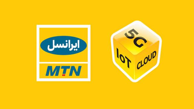 رکورد سرعت اینترنت 3.909 گیگابایتی در ایران توسط ایرانسل