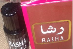 ماجرای جنجالی عطر رشا چیست