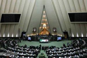 ماجرای استعفای یک نماینده در پایان عمر مجلس