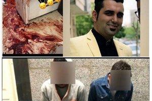 ماجرای مرگ موبایل فروش اسلامشهری