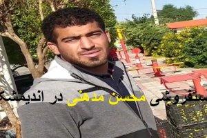 فیلم| ماجرای دستفروشی محسن مدهنی قهرمان کشتی در اندیمشک