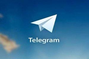 قطعی تلگرام در 4 مهر 1399