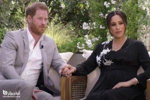فیلم| افشاگری جنجالی مگان مارکل عروس خانواده سلطنتی انگلیس