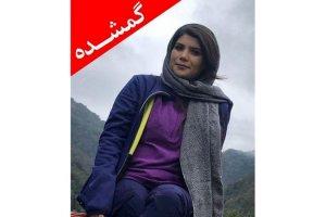 ماجرای گم شدن دختر 27 ساله/سها رضانژاد کیست؟