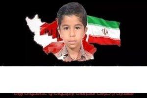 واکنش عجیب هکرها به خودکشی دانش آموز بوشهری
