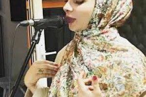 ماجرای خوانندگی یک مداح زن/بهاره منصوری کیست؟