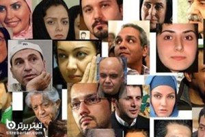 واکنش سلبریتی ها به کم آبی خوزستان