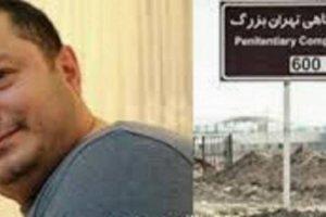 ماجرای مرگ شاهین ناصری+ واکنش دادستان و روابط عمومی زندانها