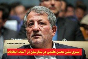 ماجرای شکستگی بازوی دست محسن هاشمی