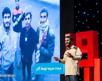 یازدهمین رویداد نوآوریهای آموزشی چهارسوق