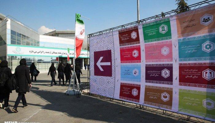 برپایی هشتمین جشنواره بین المللی مد و لباس فجر