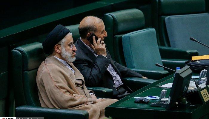 تلفن همراه نمایندگان مجلس شورای اسلامی چیست؟